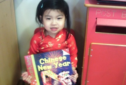 Chinese New Year Photo-1